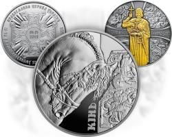 Срібні монети