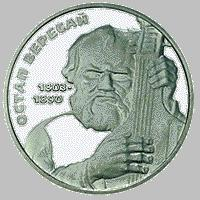 Монета Остап Вересай 2 грн. 2003 року