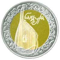 Монета Бандура 5 грн. 2003 року