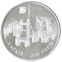 Монета 350 років Харкову 5 грн. 2004 року