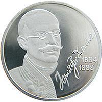 Монета Юрій Федькович 2 грн. 2004 року