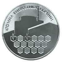 Монета Атомна енергетика України 2 грн. 2004 року