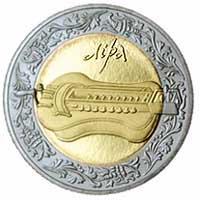 Монета Ліра 5 грн. 2004 року