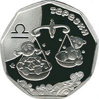 Срібна монета Терезки 2 грн. 2015 року