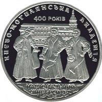 Срібна монета 400 років Національному університету `Києво-Могилянська академія` 5 грн. 2015 року