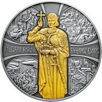 Монета Киевский князь Владимир Великий 20 грн. 2015 года