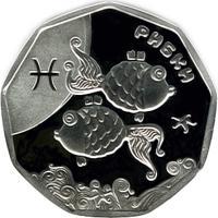 Срібна монета Рибки 2 грн. 2015 року