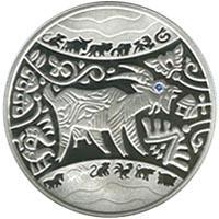 Срібна монета Рік Кози 5 грн. 2014 року