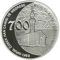 Срібна монета 700 років мечеті хана Узбека і медресе 10 грн. 2014 року