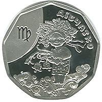 Срібна монета Дівчатко 2 грн. 2014 року