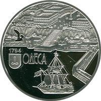 Срібна монета 220 років м. Одесі 10 грн. 2014 року
