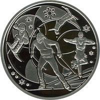 Срібна монета XXII зимові Олімпійські ігри 10 грн. 2014 року
