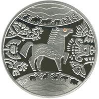 Срібна монета Рік Коня 5 грн. 2013 року
