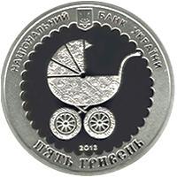 Срібна монета Материнство 5 грн. 2013 року