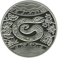 Срібна монета Рік Змії 5 грн. 2012 року