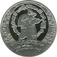 Срібна монета Українська лірична пісня 10 грн. 2012 року