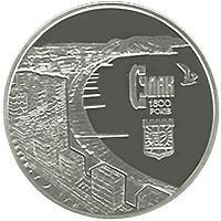 Срібна монета 1800 років м.Судаку 10 грн. 2012 року