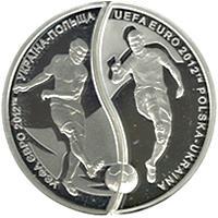 Срібна монета УЄФА. Євро 2012. Україна-Польща (набір з двох монет, які складаються в коло діаметром 50 мм) 10 грн. 2012 року
