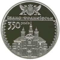 Срібна монета 350 років м.Івано-Франківську 10 грн. 2012 року