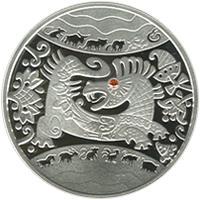 Срібна монета Рік Дракона 5 грн. 2011 року