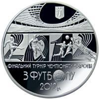 Срібна монета Фінальний турнір чемпіонату Європи з футболу 2012 р. 20 грн. 2011 року