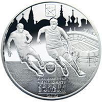 Срібна монета Фінальний турнір чемпіонату Європи з футболу 2012. Місто Харків 10 грн. 2011 року