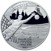 Срібна монета Фінальний турнір чемпіонату Європи з футболу 2012. Місто Донецьк 10 грн. 2011 року