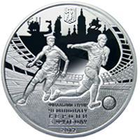 Срібна монета Фінальний турнір чемпіонату Європи з футболу 2012. Місто Київ 10 грн. 2011 року
