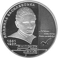 Срібна монета Чайка Дніпрова 5 грн. 2011 року