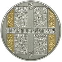 Срібна монета Пересопницьке Євангеліє 20 грн. 2011 року
