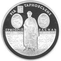 Срібна монета Родина Тарновських 10 грн. 2010 року