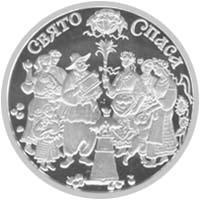 Срібна монета Спас 10 грн. 2010 року