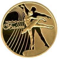 Золота монета Український балет 50 грн. 2010 року