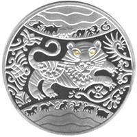 Срібна монета Рік Тигра 5 грн. 2010 року