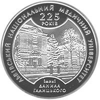 Срібна монета 225 років Львівському національному медичному університету 5 грн. 2009 року