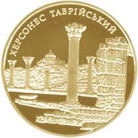 Золота монета Херсонес Таврійський 100 грн. 2009 року