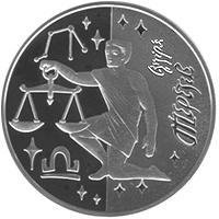Срібна монета Терези 5 грн. 2008 року