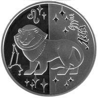 Срібна монета Лев 5 грн. 2008 року