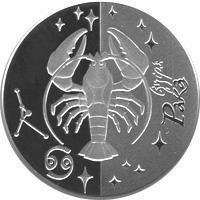 Срібна монета Рак 5 грн. 2008 року