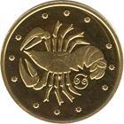Золота монета Рак 2 грн. 2008 року