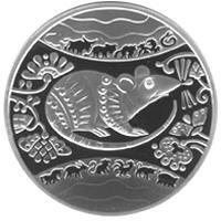 Срібна монета Рік Пацюка 5 грн. 2008 року