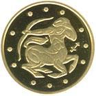 Золота монета Стрілець 2 грн. 2007 року