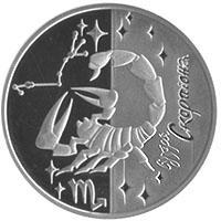 Срібна монета Скорпіон 5 грн. 2007 року