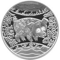 Срібна монета Рік Свині (Кабана) 5 грн. 2007 року