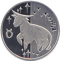 Срібна монета Телець 5 грн. 2006 року