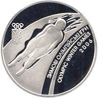 Срібна монета Зимові Олімпійські ігри 2006 10 грн. 2006 року