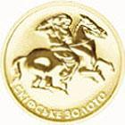 Золота монета Скіфське золото 2 грн. 2005 року