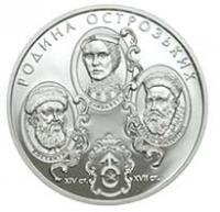 Срібна монета Родина Острозьких 10 грн. 2004 року