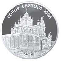 Срібна монета Собор святого Юра 10 грн. 2004 року