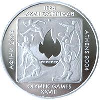 Срібна монета Ігри XXVIII Олiмпiади 2004 року 20 грн. 2004 року